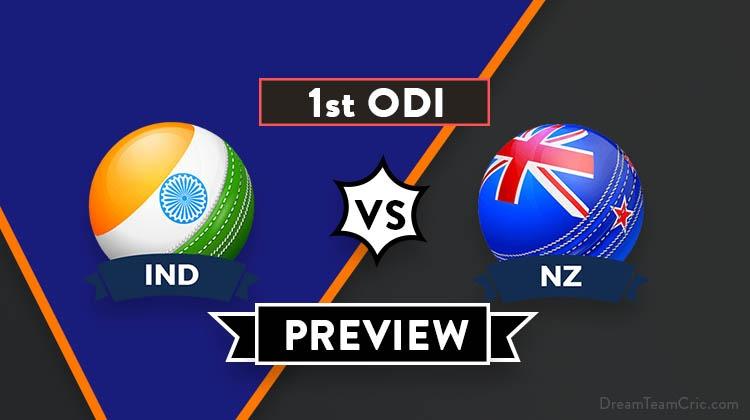 IND vs NZ Dream11